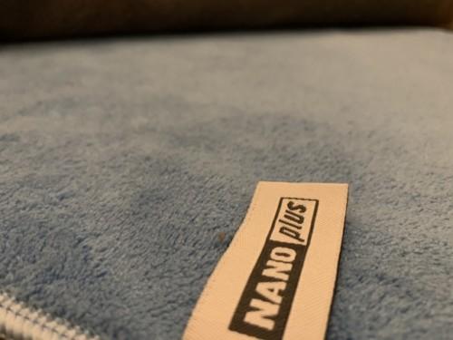 Nanodoekje blauw Nano plus Nanoplus
