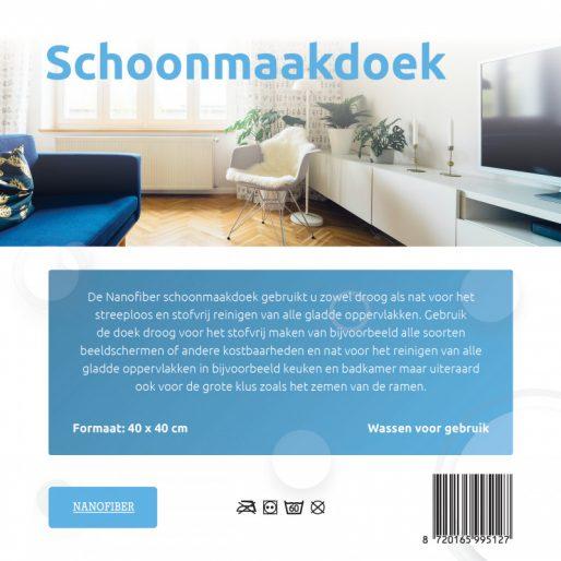 Nanodoekje blauw 40 x 40 cm